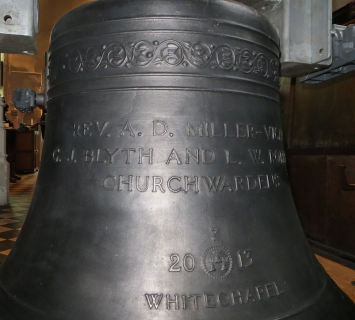 The new 7th bell